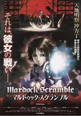 Mardock Scramble 3 online (2012) Español latino descargar pelicula completa