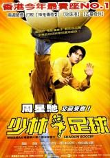Shaolin Soccer online (2001) Español latino descargar pelicula completa