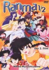 Ranma ½ Nihao mi concubina online (1992) Español latino descargar pelicula completa