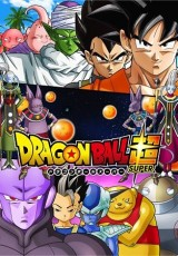Dragon Ball Super capitulo 35 online (2016) Español latino descargar