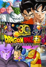 Dragon Ball Super capitulo 41 online (2016) Español latino descargar