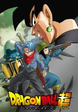 Dragon Ball Super capitulo 53 online (2016) Español latino descargar
