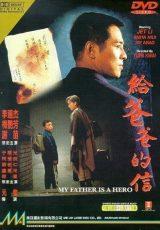Mi padre es un héroe online (1995) Español latino descargar pelicula completa