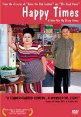 Xingfu shiguang online (2000) Español latino descargar pelicula completa