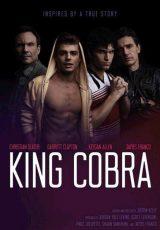 King Cobra online (2016) Español latino descargar pelicula completa