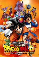 Dragon Ball Super capitulo 71 online (2016) Español latino descargar completo