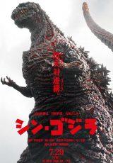 Godzilla resurge online (2016) Español latino descargar pelicula completa
