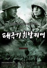 Hermandad de guerra online (2004) Español latino descargar pelicula completa