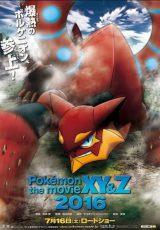 Pokémon 19 Volcanion y la maravilla mecánica online (2016) Español latino descargar pelicula completa