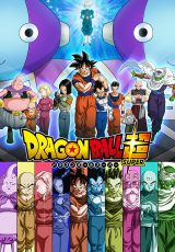 Dragon Ball Super capitulo 75 online (2016) Español latino descargar completo