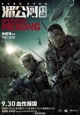 Operation Mekong online (2016) Español latino descargar pelicula completa
