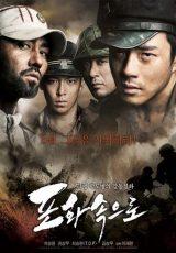 71 Into the Fire online (2010) Español latino descargar pelicula completa