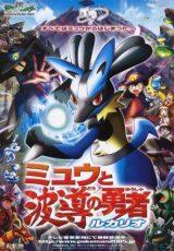 Pokémon 8 online (2005) Español latino descargar pelicula completa