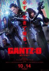 Gantz:O online (2016) Español latino descargar pelicula completa