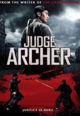 Judge Archer online (2012) Español latino descargar pelicula completa