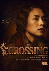 The Crossing: Part 1 online (2014) Español latino descargar pelicula completa
