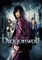 Dragonwolf online (2013) Español latino descargar pelicula completa