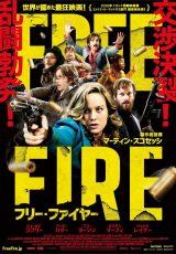 Free Fire online (2016) Español latino descargar pelicula completa