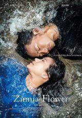 Zinnia Flower online (2015) Español latino descargar pelicula completa