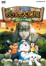 Doraemon y el reino perruno online (2014) Español latino descargar pelicula completa