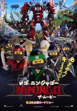 La LEGO Ninjago online (2017) Español latino descargar pelicula completa