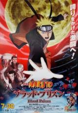 Naruto Shippuden 5: La Prision De Sangre online (2011) Español latino descargar pelicula completa