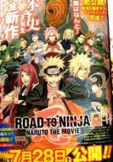Naruto Shippuden 6: El camino ninja online (2012) Español latino descargar pelicula completa