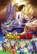 Dragon Ball Z La Batalla de los Dioses online (2013) Español latino descargar pelicula completa