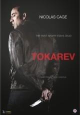 Tokarev Online (2014) Español latino descargar pelicula completa