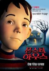 Monster House online (2006) Español latino descargar pelicula completa