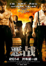 Once Upon a Time in Shanghai online (2014) Español latino descargar pelicula completa