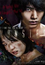 Monster online (2014) gratis Español latino pelicula completa