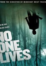 No One Lives online (2012) gratis Español latino pelicula completa