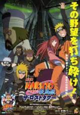 Naruto Shippuden 4: La Torre Perdida online (2010) Español latino descargar pelicula completa