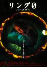 Ring 0: Birthday online (2000) Español latino descargar pelicula completa