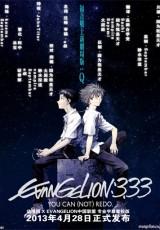 Evangelion 3.33 You Can (Not) Redo online (2012) Español latino descargar pelicula completa