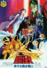 Los Caballeros del Zodiaco la batalla de los dioses online (1988) Español latino descargar pelicula completa