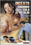 Incesto, soñando con el culo de mi hija online (2012) Español latino descargar pelicula completa
