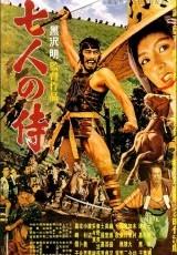 Los siete samuráis online (1954) Español latino descargar pelicula completa