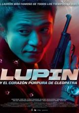 Lupin y el corazón púrpura de Cleopatra online (2014) Español latino descargar pelicula completa