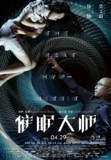 The Great Hypnotist online (2014) Español latino descargar pelicula completa