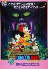 Dragon Ball: La bella durmiente en el castillo del mal online (1987) Español latino descargar pelicula completa