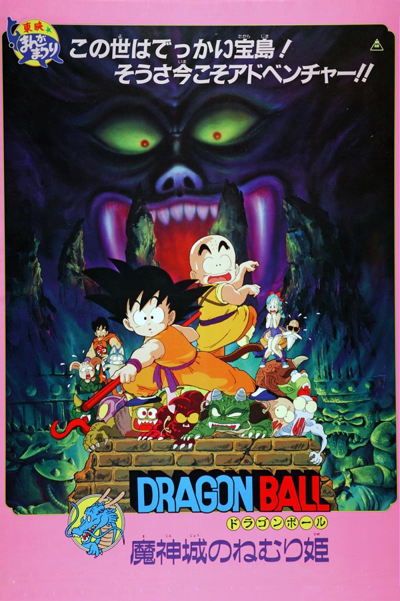 Dragon ball launch latino dating 5