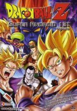 Dragon ball Z La pelea de los 3 Saiyajin online (1992) Español latino descargar pelicula completa