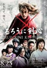 Kenshin, el guerrero samurái online (2012) Español latino descargar pelicula completa