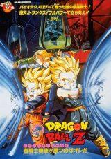 Dragon ball Z El combate Final online (1994) Español latino descargar pelicula completa