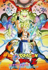 Dragon Ball Z La fusion de Goku y Vegeta online (1995) Español latino descargar pelicula completa