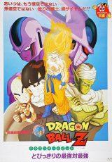 Dragon Ball Z Los mejores rivales online (1991) Español latino descargar pelicula completa