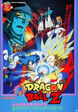 Dragon ball Z La galaxia corre peligro online (1993) Español latino descargar pelicula completa
