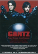 Gantz Part 1 online (2011) Español latino descargar pelicula completa